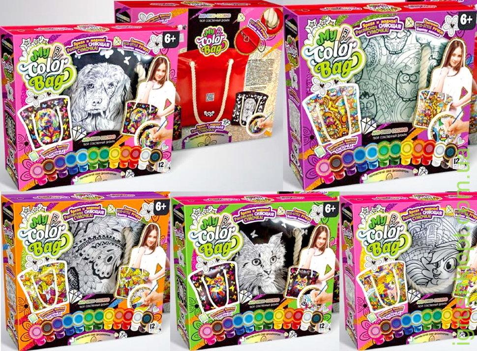 Детские сумки для девочек раскраски