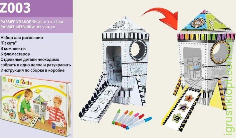 купить наборы раскраски оптом недорого в интернет магазине